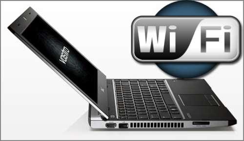 Как сделать ноутбук wifi раздающим 356